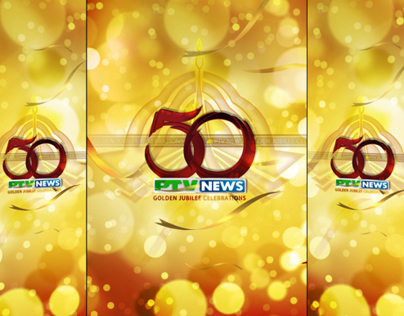 PTV Golden Jubilee