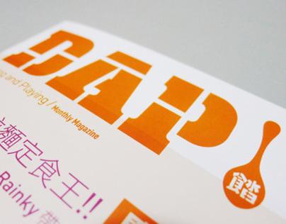 DAP Magazine