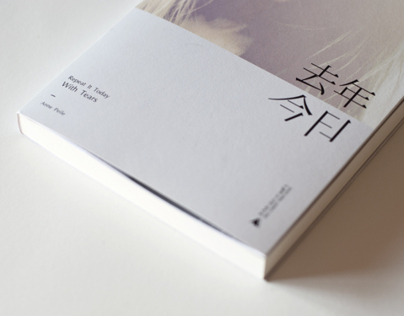 Repeat It Today With Tears / Book Design