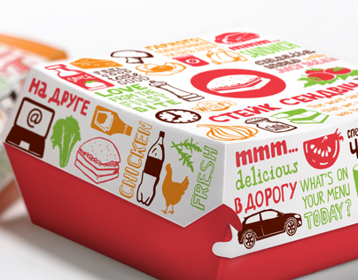 Packaging design for Hot Cafe