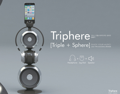 Headphone + Docking Speaker Design