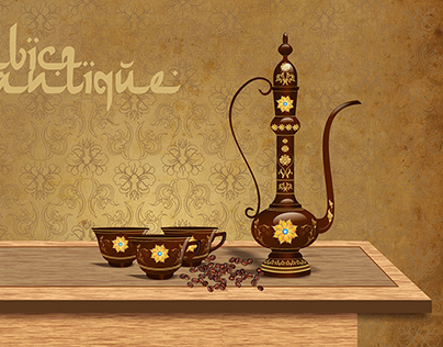 Antique Arabic Coffee Set