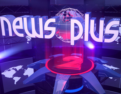 TV Broadcast News Plus
