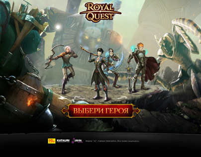 Royal Quest Landing Pages