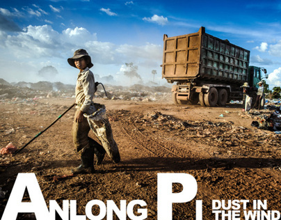 Anlong Pi: Dust in the Wind