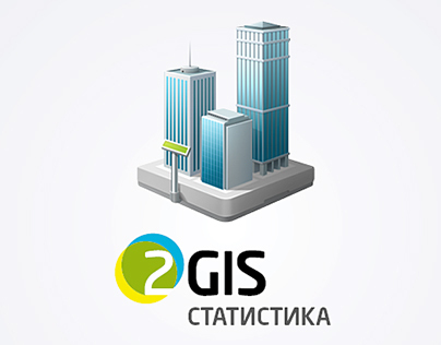 2GIS statistics — Website