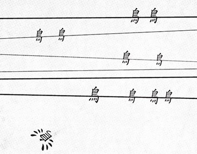 Understanding Kanji Visualy