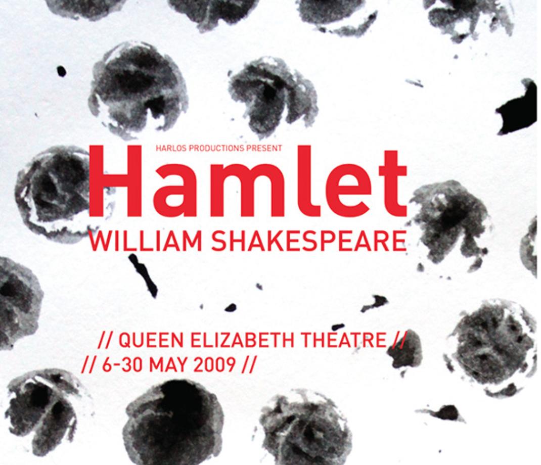 HAMLET (workshop com Andrew Howard)