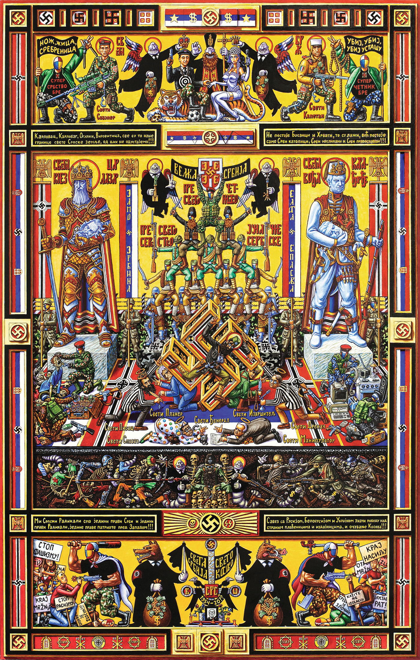 Iconostasis of Serbisms- Serbonazism