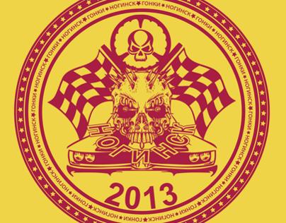 Logo for Street Racers