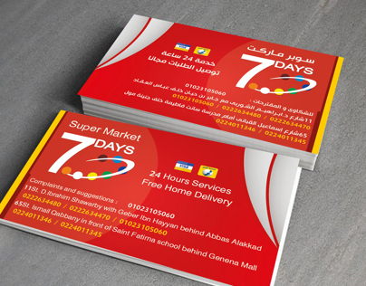 7days market business card