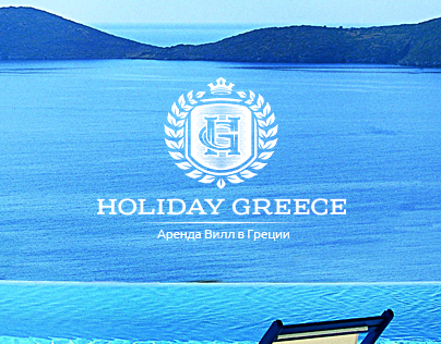 HOLIDAY GREECE