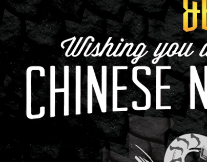 Chinese New Year - Desktop wallpaper
