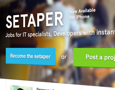 SETAPER — Jobs for IT specialist