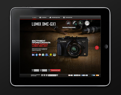 Lumix GX1 Digital Promo