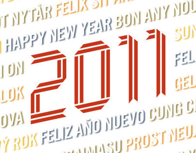 2011 New Year's Card