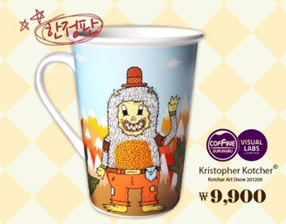 Coffine Gurunaru Art installation and Artist Mug Design