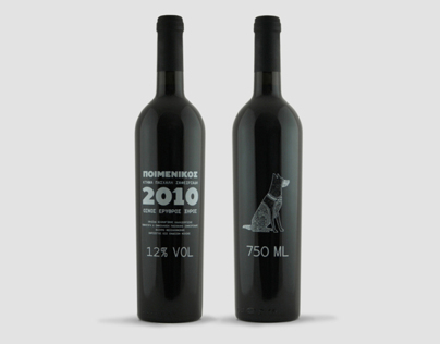 Pimenikos wine