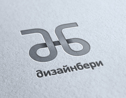 logo for web-project designberi.ru
