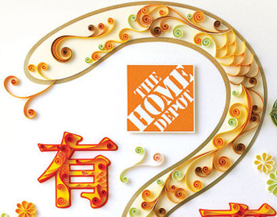 Year of the Snake Quilling ad for Home Depot