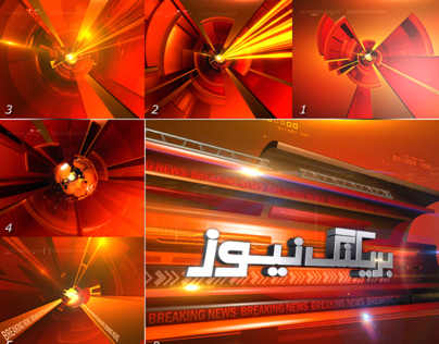 TV Channel Broadcast Package design
