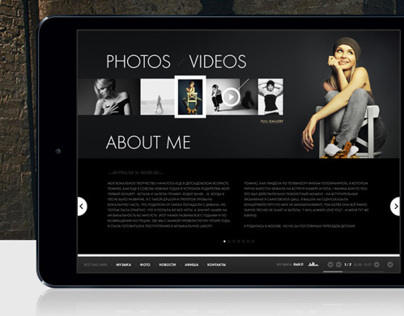 Gagarina.com - iPad Edition
