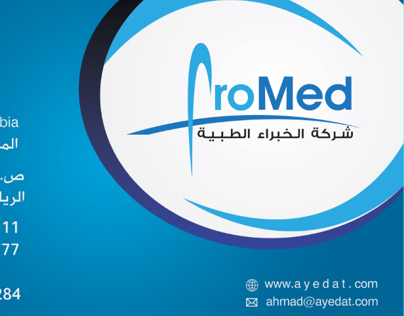 Promed P.card & LetterHead
