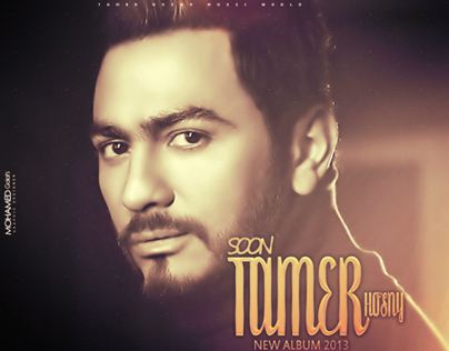 New Tamer Hosny Poster 2013 New Album 2013