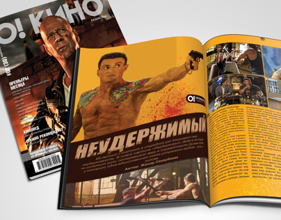 Print Design For Magazine O!Movie