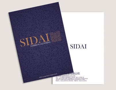 SIDAI FASHION CLOTHING Catalogue