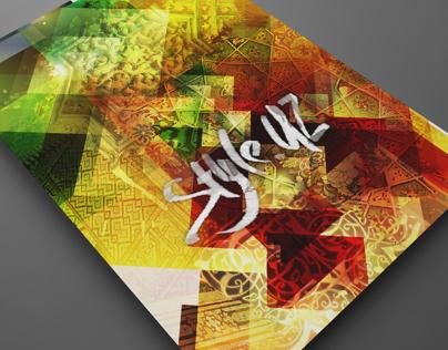 Art Week Style.UZ 2012