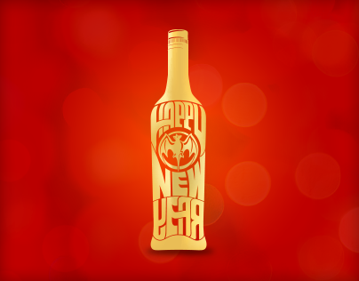 Bacardi Lunar New Year Ecard 2013