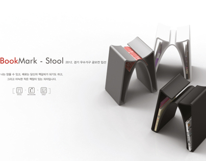BookMark stool design