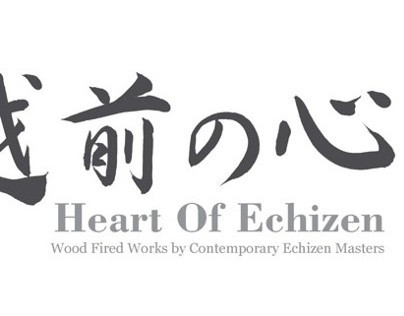 Heart Of Echizen Exhibit Catalog