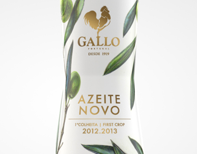 Gallo Azeite Novo 2013-2014