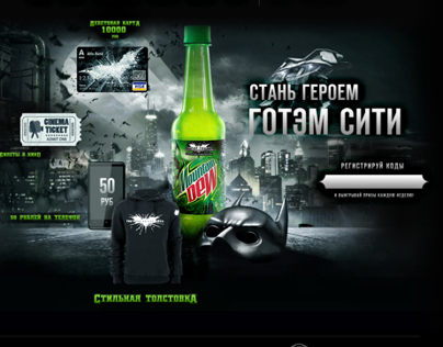 MOUNTAIN DEW. GO INSIDE GOTHAM CITY
