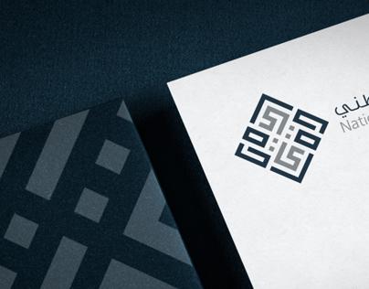 Riyadah Identity // Branding