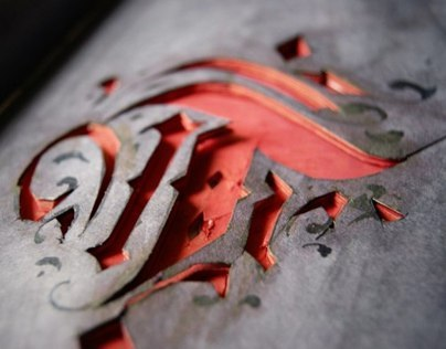 Calligraphy collection: part 1. Old works.