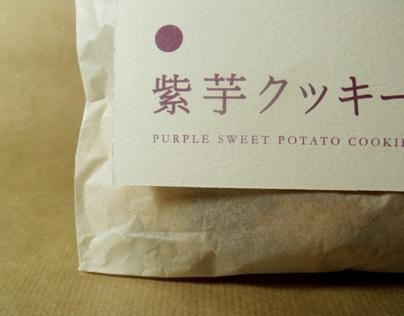 Beni Imo Cookies - Packaging Design