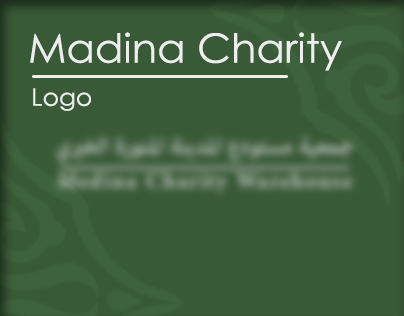 Madina Charity Logo Competition