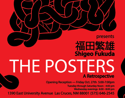 Visiting Artist Poster and Collateral