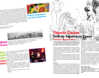 Magazine Layouts for ThetaWeek