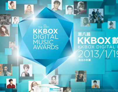 The 8th KKBOX Digital Music Awards