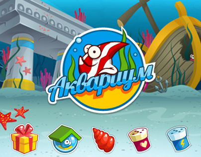 Social Game Aquarium