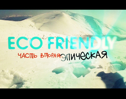 ECO-FRIENDLY. Part Two Teaser.