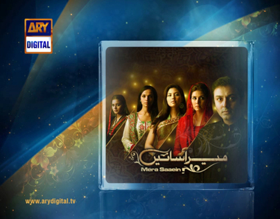 ARY Digital Packaging (2011)