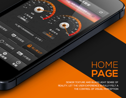 China unicom Mobile client UI design