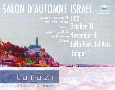 Salon DAutomne Israel
