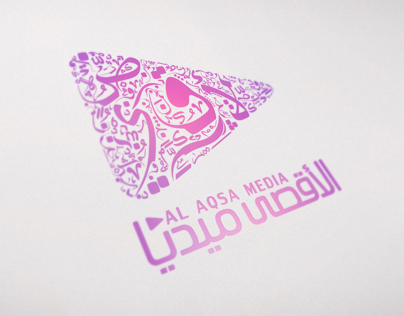 New logo Al AQSA media