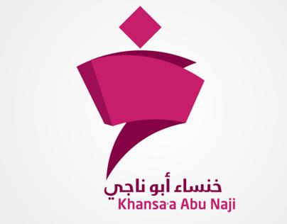 Khansaa Personal Identity